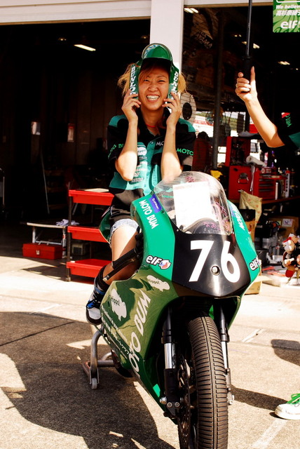 2010年 全日本ロードレース選手権シリーズ第6戦 ツインリンクもてぎ