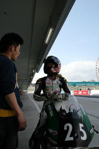 鈴鹿サンデーロードレース