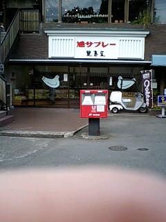 鎌倉の旅総集編