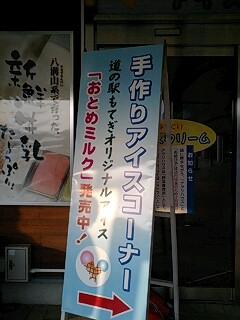きたーー(≧▽≦)