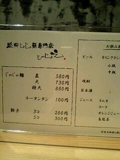 美味しかった〜o(^▽^)o