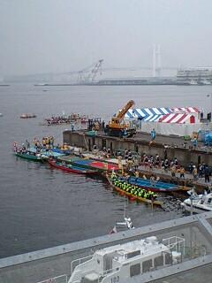 横浜1人旅