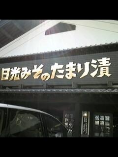 明日のお楽しみ(=^▽^=)