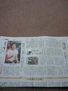 京都新聞さん