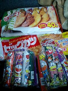 katsuさん差し入れお菓子