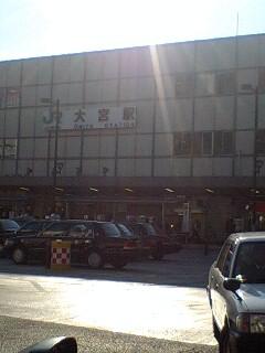 大宮駅です