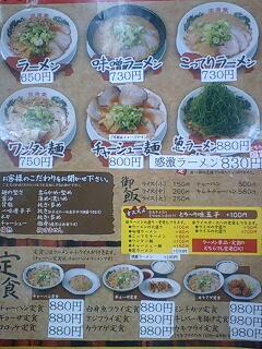 魔法のレストラン