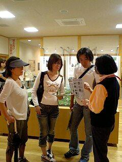 島根県への旅