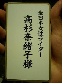 (社)此花工業会さん