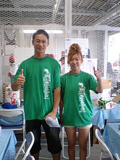 石垣島マグロレーシング・海人withモトバム