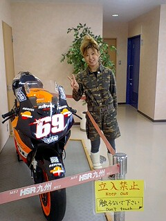 HSR九州です
