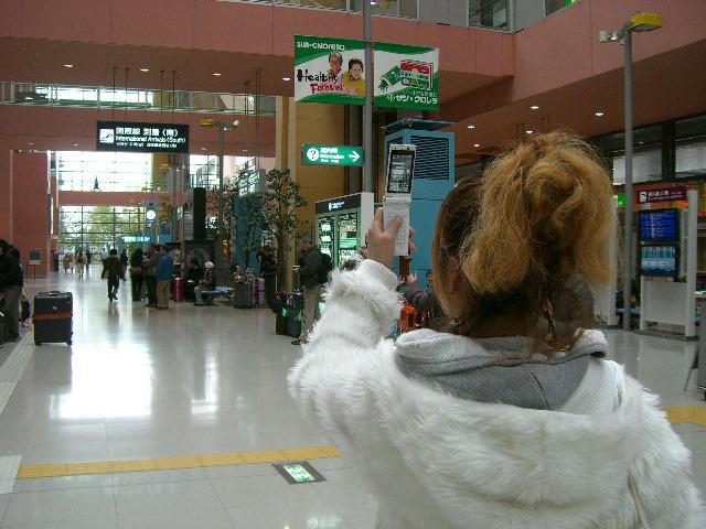 関西空港からオランダへ