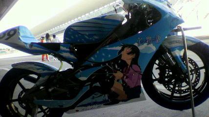 いたいバイク