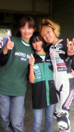 shimamanさんとノコちゃん