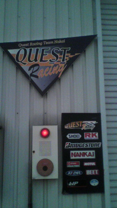QUESTレーシング