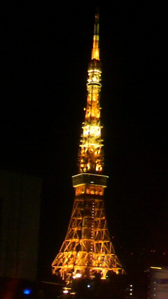 東京たわぁ