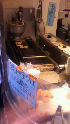 京都の錦市場