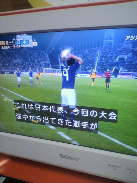 日本ゴール〜〜〜