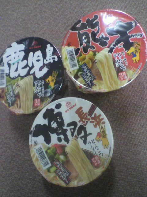 九州食べ比べ