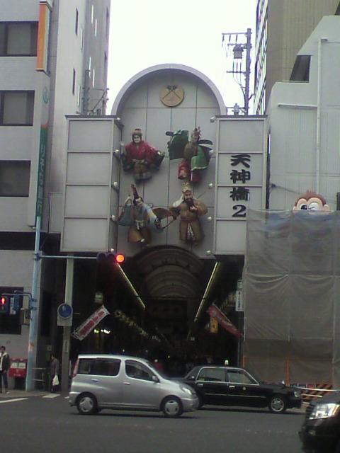 天満橋筋商店街