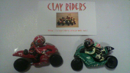 CLAYRIDERS