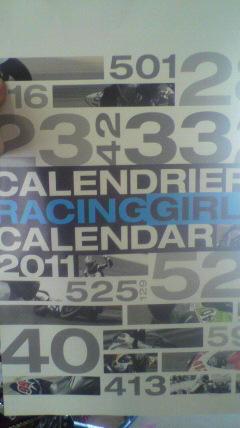 カナダの女性ライダーのカレンダー