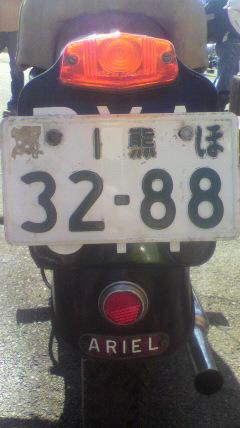 めちゃくちゃ古いバイク