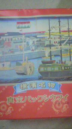 岡山全日本でいただきました差し入れ