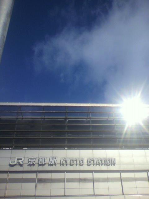 京都駅です