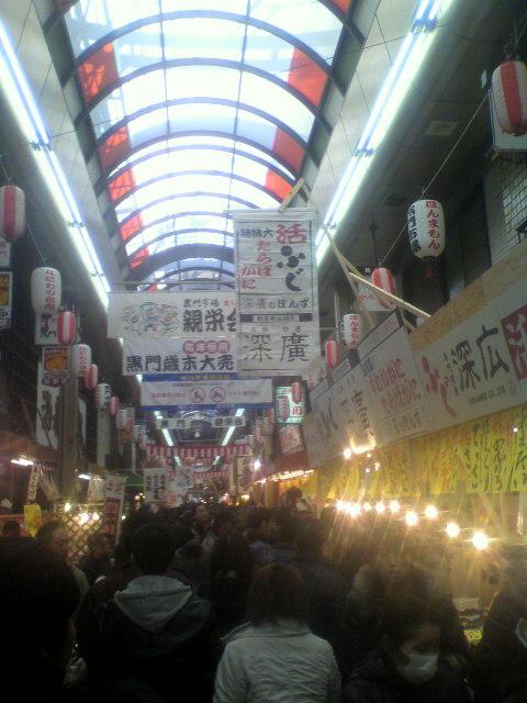 大阪の台所、黒門市場