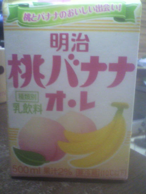桃バナナオレ