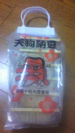taka-Qさん