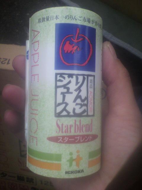 青森のリンゴジュース