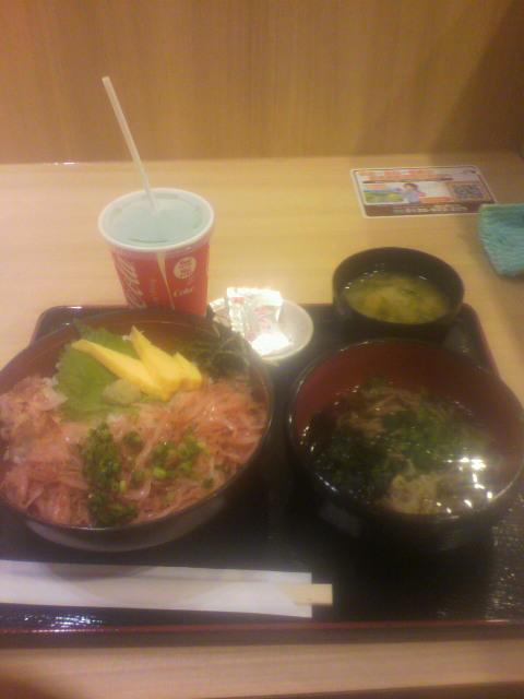 駿河丸丼店