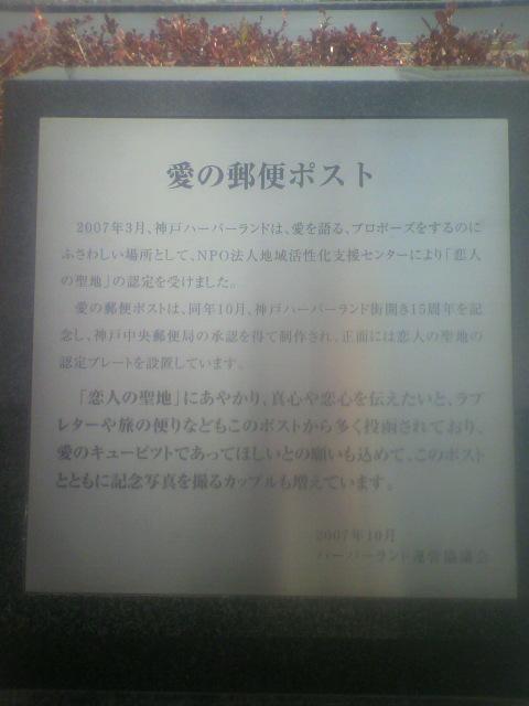 神戸紀行編