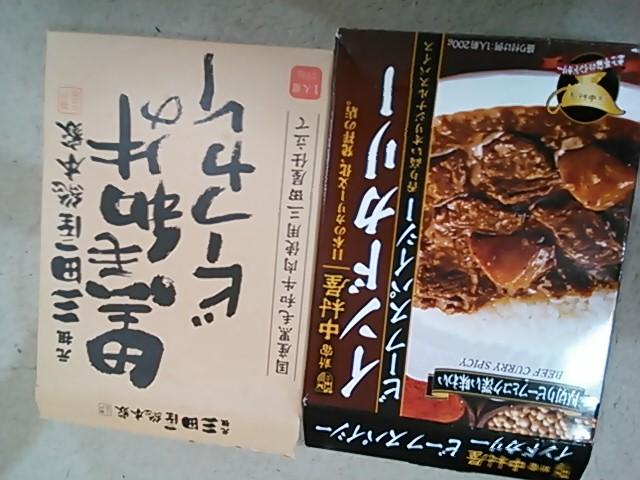 川原さんのお昼ごはん