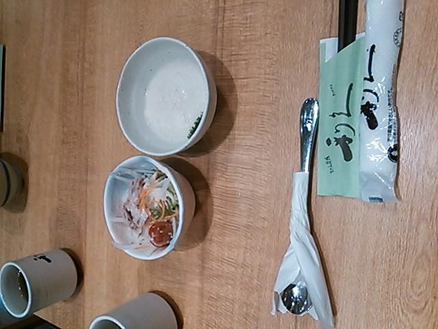 牛タン 利久 岩沼店