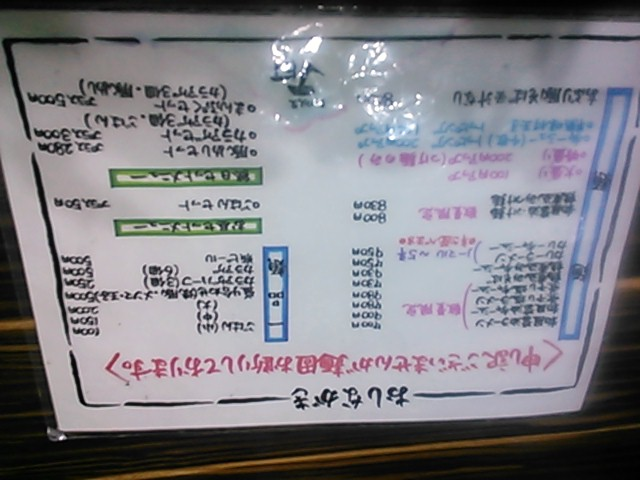 大阪 福島 ラーメンJET