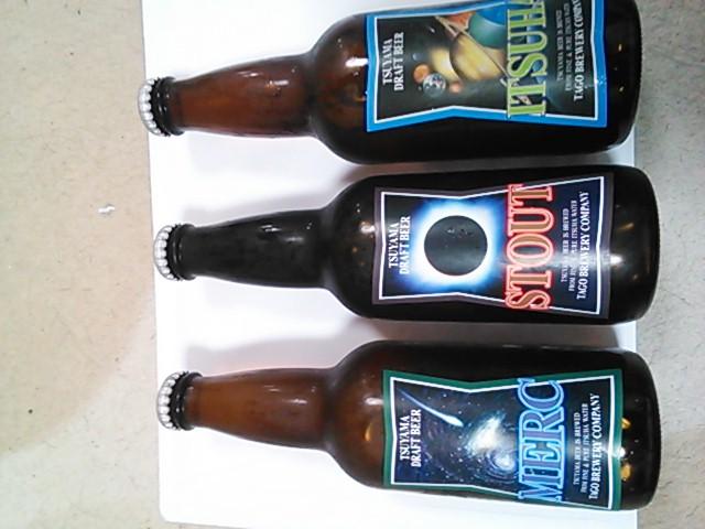 宇宙ビール