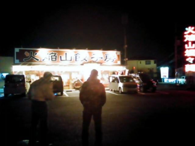 中華料理屋さん