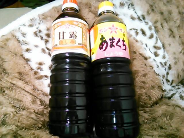 熊本の醤油なう
