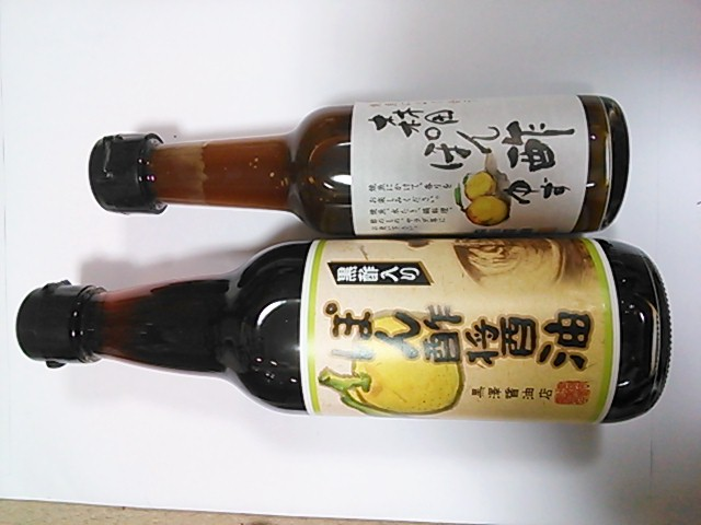 ポン酢&醤油