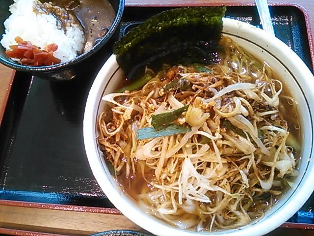 名立谷浜SA