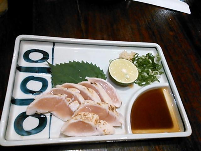 2次会 牛→鶏