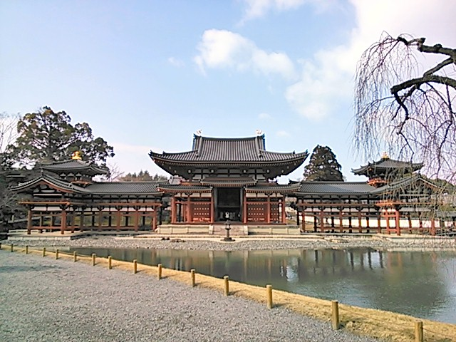 京都への旅 一日目