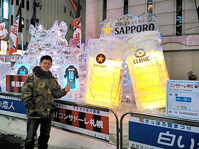 北海道に到着っ