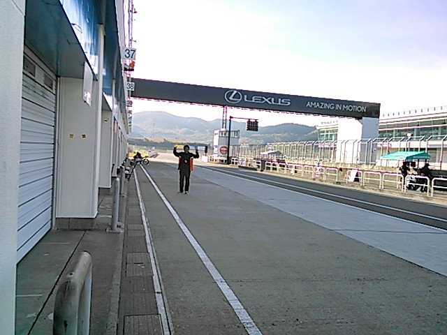 オートポリス全日本開幕戦