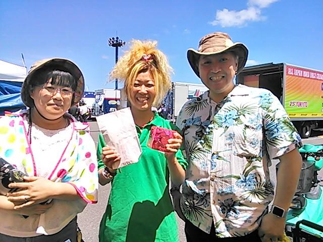 鈴木さん夫婦