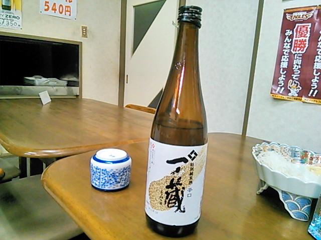 sugokawaさん