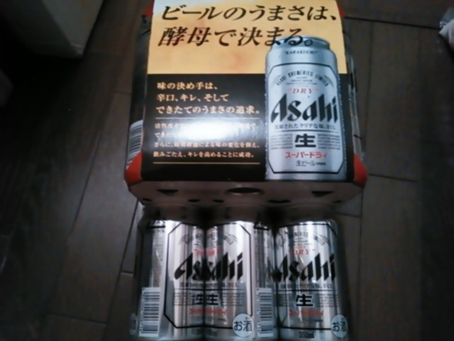 岡山と鈴鹿全日本でのいただきもの